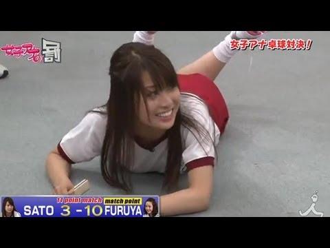 女子アナ「卓球対決!」7/17OAダイジェスト【女子アナの罰】