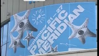 Сегодня открывается XVI Международный кинофестиваль «Меридианы Тихого»
