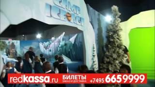 """Парк развлечений """"Ледниковый Период"""" / Москва / """"Афимолл Сити"""""""