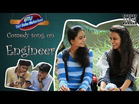"""""""GTU Tari Bahu Meherbani"""" l GTU Result l Comedy song on Engineering 2018"""