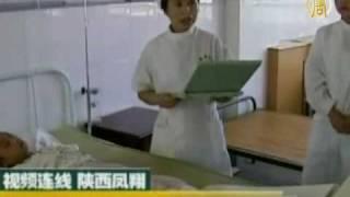 1300 детей из провинции Хунань заболели