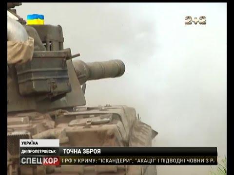 Українська армія отримала