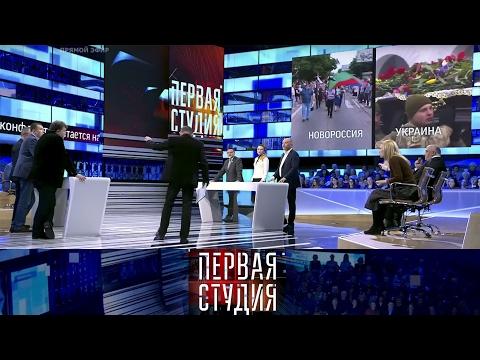Украина: возможенли диалог?