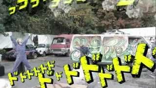"""幻の名盤1st Album から今もライブの定番として演奏している""""Hi Rock Hi..."""