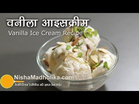 Vanilla Ice Cream Recipe | Homemade Eggless Vanilla Ice Cream