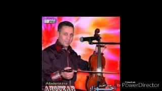 ahouzar abdelaziz : inayi baba ikhach ray