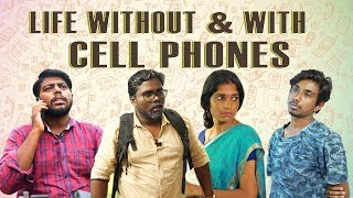 LIFE WITHOUT CELLPHONES & WITH CELLPHONES | Veyilon Entertainment