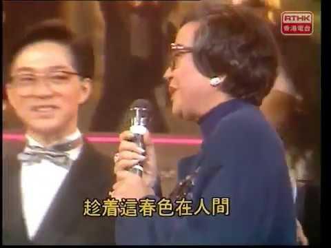 第31届十大中文金曲_1987第十届十大中文金曲金针奖 - 陈蝶衣 - YouTube