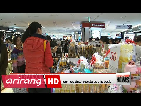 Korea to announce licenses for four new duty-free stores this week