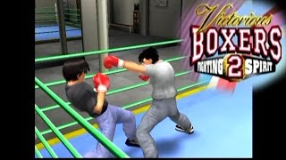 Victorious Boxers 2: Fighting Spirit ... (PS2)