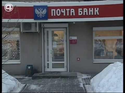 Филиалы, отделения и банкоматы группы ВТБ в городе Иваново