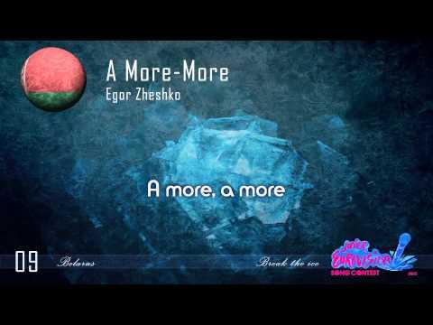 "Egor Zheshko ""A More-More"" (Belarus) - [Karaoke version]"