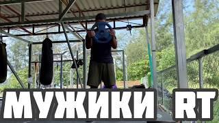 Силовой комплекс упражнений на мышцы рук. Тренировка бицепса и трицепса на силу и выносливость.