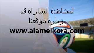 مشاهدة مباراة البرازيل ضد تشيلي مباشر أونلاين 28 06 2014