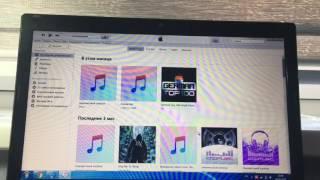 Как Скачивать Музыку С iTunes Бесплатно? Подробная Инструкция