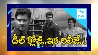 Mahesh babu's spyder trailer ready for release | rakul preet | ar murugadoss | new waves