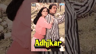 Adhikar {HD} - Rajesh Khanna - Tina Munim - Zarina Wahab - Superhit 60s Bollywood Movie