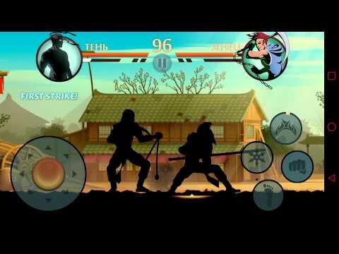 Shadow Fight 2 #7 все телохранители мясника и он !
