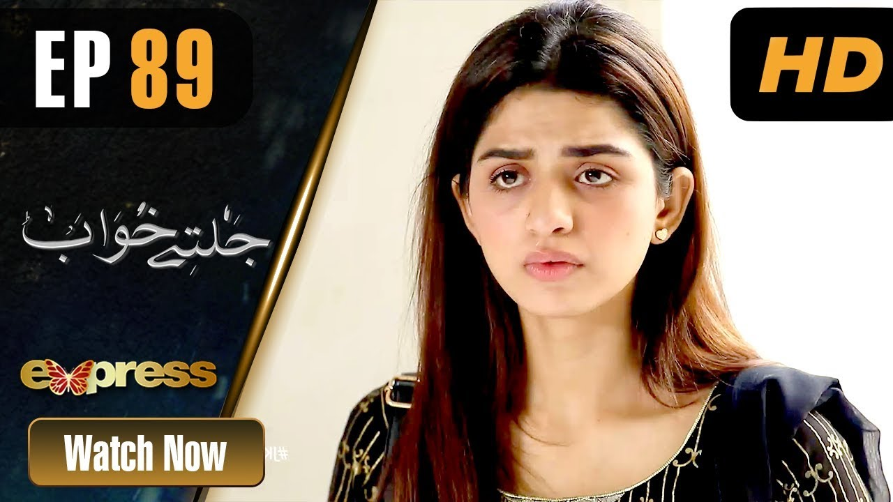Jaltay Khwab - Episode 89 Express TV Mar 7