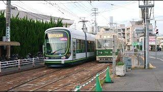 広島電鉄1000形1006号『GREENMOVERLEX』&700形711号 江波にて