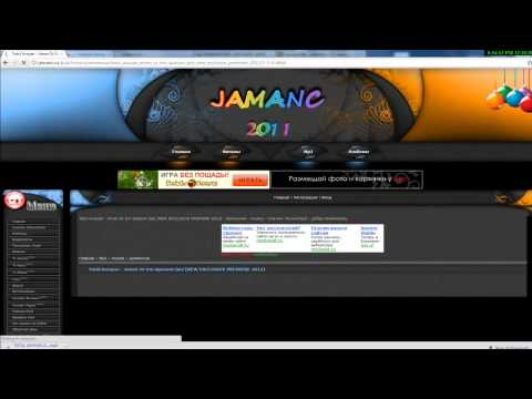 How Download Music From Jamanc.ru