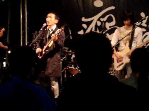 081228-木雕輪盤-echo回聲樂團@信義誠品-癡人說夢 - YouTube