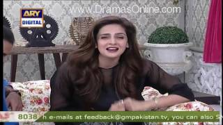 Hilarious Parody of Bilawal Bhutto by Saba Qamar