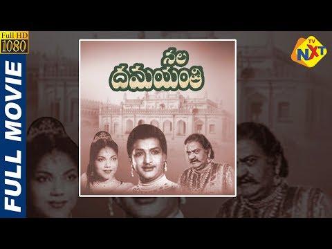 Nala Damayanthi-నాలా దమయంతి Telugu Full Movie   Bhanumathi   Relangi   Mukkamala   TVNXT Telugu