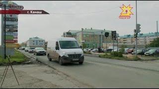 Реконструкция дорог в Канаше(В Канаше в этом году активно реконструируются дороги. Тысячи метров асфальтированного полотна уже проложе..., 2015-09-11T09:25:51.000Z)