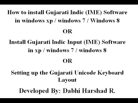 shruti gujarati font software free  for windows 7