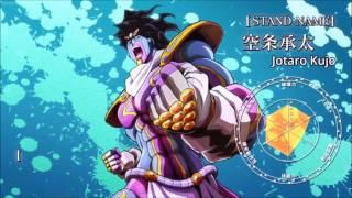 【ジョジョ】3部&4部 スタンド使い集 thumbnail