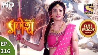 Vighnaharta Ganesh | Full Episodes | Mythological