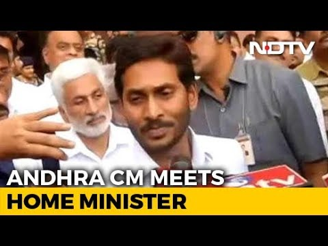 Jagan Reddy Meets Home Minister Amit Shah Over Special Status For Andhra