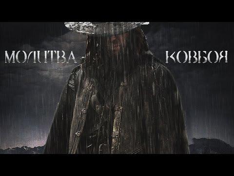Музыка из фильма убить кейна