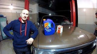 Toyota Hilux Surf. #26 Новое масло ТНК, вскрываем фильтр Базальт БМ 1208