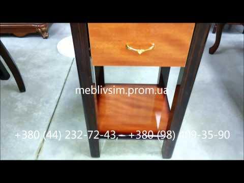 Подставки для цветов напольные. Подставка под цветы 8M03B.из YouTube · С высокой четкостью · Длительность: 41 с  · Просмотры: более 1.000 · отправлено: 01.11.2013 · кем отправлено: Меблі Всім