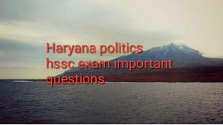 Haryana politics