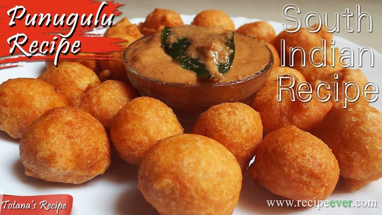 Punugulu recipe south indian dish recipes in bengali language punugulu recipe south indian dish recipes in bengali language with peanut chutney forumfinder Images
