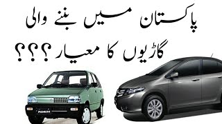 Vehicles in Pakistan and automotive laws