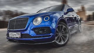 25 МЛН?!  URUS отдыхает?!  Взял Самый Быстрый SUV в мире!  Bentley Bentayga Speed.