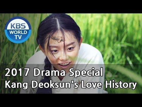 Kang Deoksuns Love History | 강덕순 애정 변천사 [KBS Drama Special / 2017.10.25]