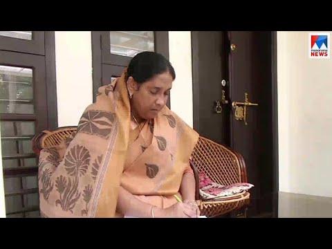 കവിതകളിലൂടെ ജീവിതത്തെ പ്രണയിച്ച് അനീസ| Kozhikode Aneeza Subaida