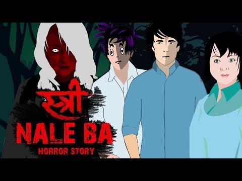 Stree | True Nale Ba Horror Stories Animated |TAF|