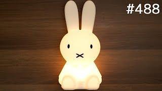 ミッフィーライトかわいい / Miffy Lamp MIFFY FIRST LIGHT. cute!