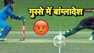 121 पर Liton Das की Stumping को लेकर गुस्से में Bangladesh | Sports Tak thumbnail