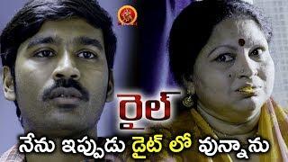 Keerthy Suresh Intro - Heroine Mother Food Order - 2018 Telugu Movie Scenes - Rail Movie Scenes