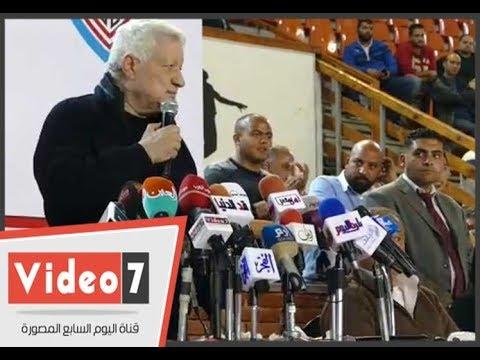 شاهد رد فعل العاملين بنادى الزمالك بعد قرار مرتضى منصور بصرف شهر مكافئة