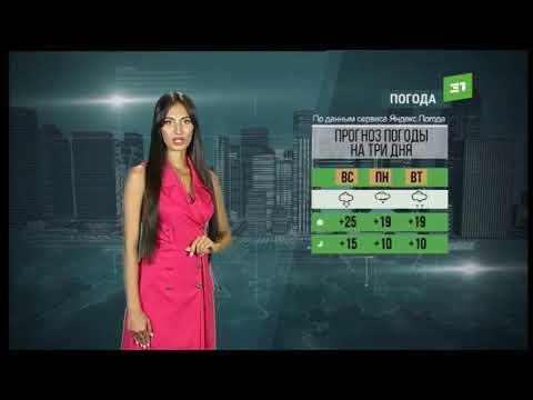 Прогноз погоды от Сабрины Максимовской на 28,29,30 июля