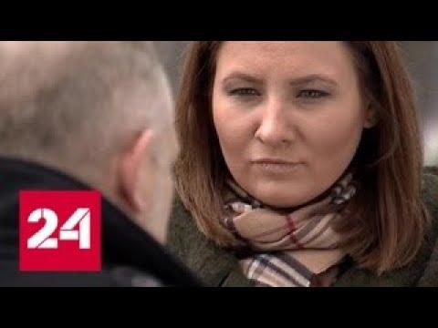 Журналистка Гончарова: 'В Киеве ко мне подошли 3 сотрудника СБУ' - Россия 24