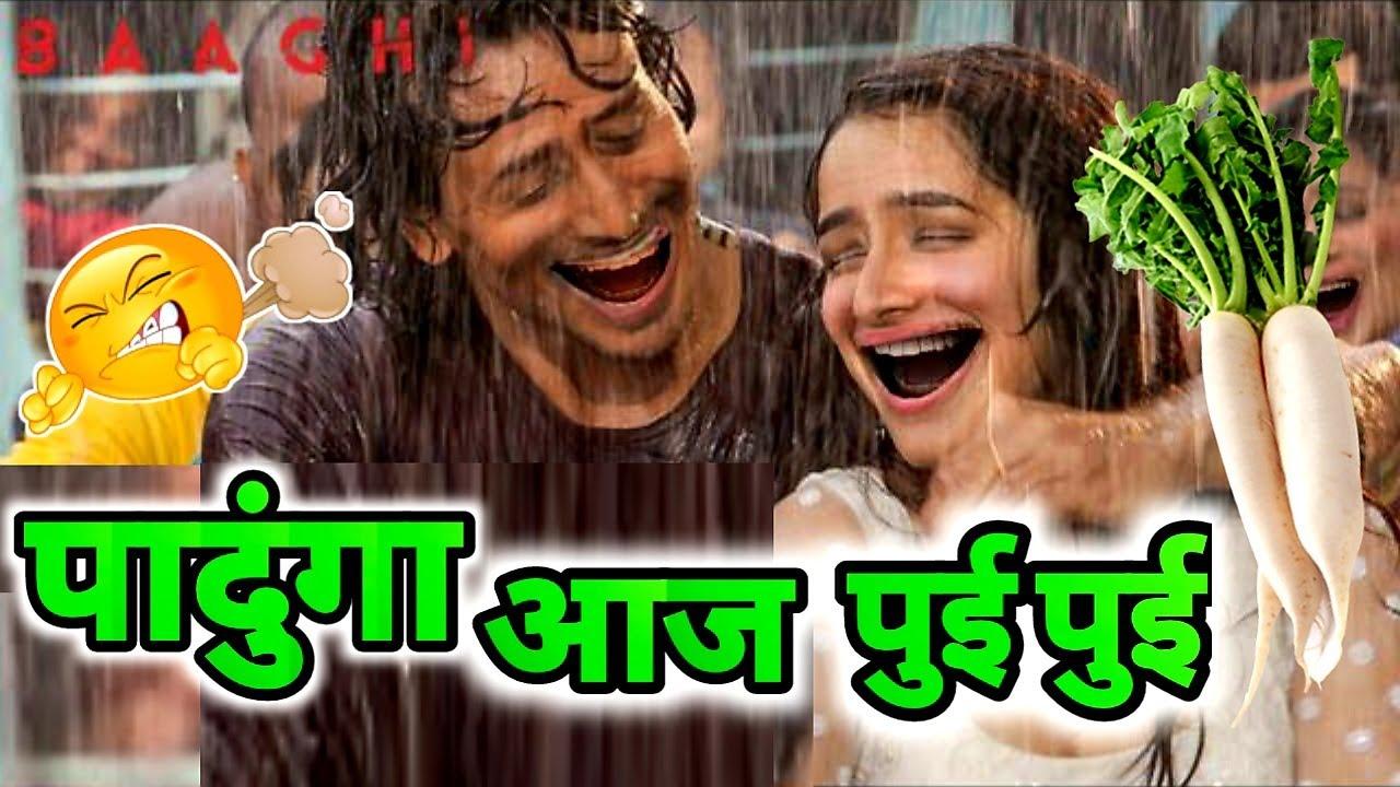 Nachungi Mai Aaj Cham Cham Funny Dubbing Song  🤩Baghi Movie  Pad Song  Tiger Shroff  Shradha  Prems